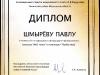 """2012-11-24, Шмырев П.В. Лит.-муз. конкурс \""""Мой голос\""""-2012"""