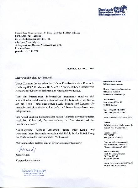 2012-05-10, Dankbarkeit. Deutsch-Russisches Bildungszentrum