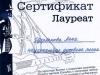 2012-10-20, Ковчег